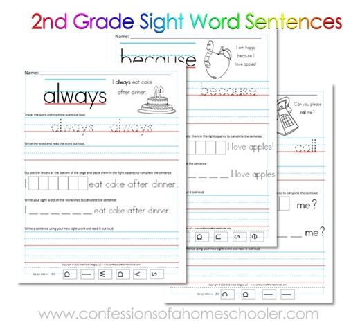 2nd grade sight word sentences graphic